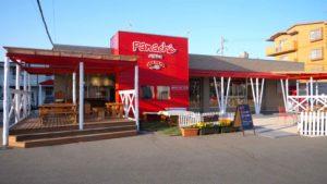 小麦工房パナシェ 三苫店の外観の画像