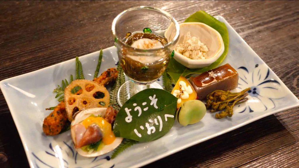 石釜いおりの前菜の画像